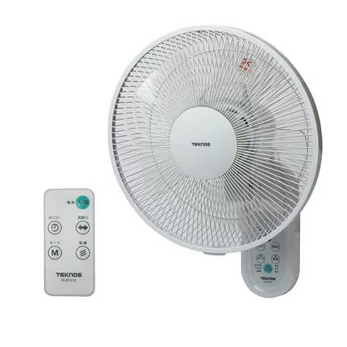 フルリモコン DC壁掛け扇風機 KI-DC333 リモコン扇風機 DC扇風機 DCモーター扇風機 壁掛けファン KIDC333 冷風機 クーラー 冷風器 が苦手な方へ 壁掛扇風機