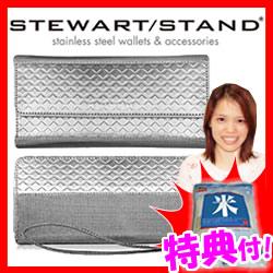 ステンレススチール製ウォレット 長財布 クラッチタイプ ラウンドジッパータイプ スチュワートスタンド