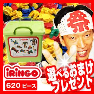 アイリンゴ620感覚ブロック IRINGO 620ピース IR-620【送料無料】