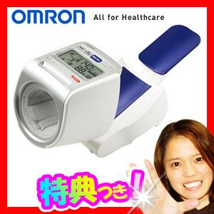 omron オムロン 上腕式血圧計 スポットアーム HEM-1021 測定姿勢チェック表示 デジタル血圧計 血圧測定器 オムロン血圧計 HEM1021