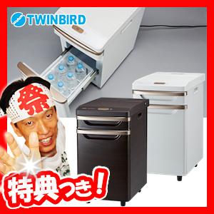TWINBIRD ベッドサイド冷蔵庫 HR-D282W HR-D282BR 小型冷蔵庫 寝室用冷蔵庫 HRD282W HRD282BR