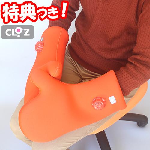 クロッツ やわらか湯たんぽ 手用タイプ CLO'Z 柔らか湯たんぽ ウェットスーツ ゆたんぽ ユタンポ 手袋型 ミトンタイプ
