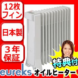 限定モデル 3年保証 ユーレックス オイルヒーター RF12ES 日本製 大部屋10畳用 ラジエターヒーター RJA-20DH15 RJA-20 の新型