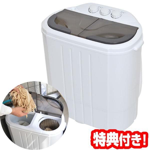 小型二槽式洗濯機 別洗いしま専科2 RCWASHR4 2槽式小型洗濯機 コンパクト洗濯機 ミニ洗濯機 洗浄器 脱水器 オムツ洗濯機 シューズ洗濯機 靴下洗濯機 靴洗濯機 脱水洗濯機