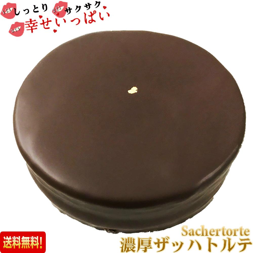 これは絶品!お取り寄せできる濃厚でおいしいチョコレートケーキのおすすめは?