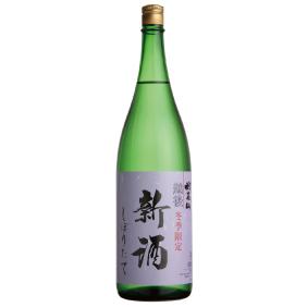 "H26BY 只在冬天 ! 妙高啤酒""妙高""免费清酒 1800年毫升"
