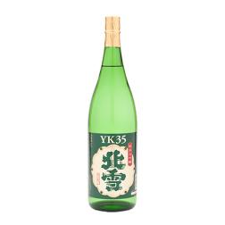 "Hokusetsu 秀""北部雪 YK35""劢 daiginjo 1800 毫升麒麟啤酒厂水圣隋 500 毫升免费 !"