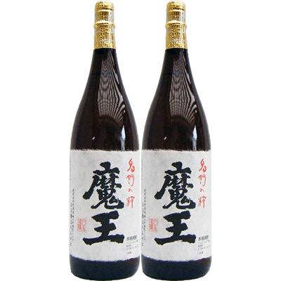 魔王 芋 1800ml白玉酒造 2本セット