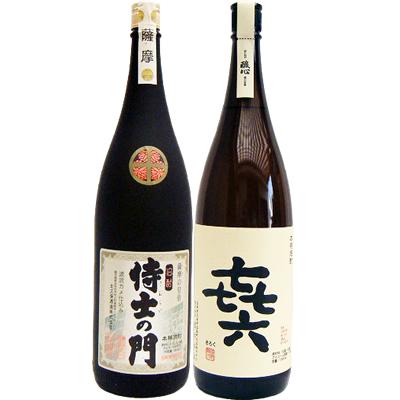 喜六(きろく) 芋 1800ml黒木本店 と侍士の門 芋 1800ml太久保酒造 焼酎 飲み比べセット 2本セット