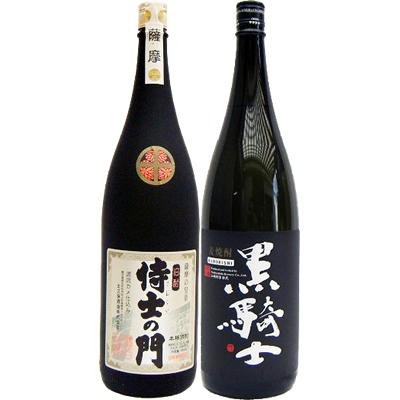 黒騎士 麦 1800ml西吉田酒造 と侍士の門 芋 1800ml太久保酒造 焼酎 飲み比べセット 2本セット