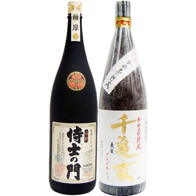 千亀女 麦 1800ml若潮酒造 と侍士の門 芋 1800ml太久保酒造 焼酎 飲み比べセット 2本セット