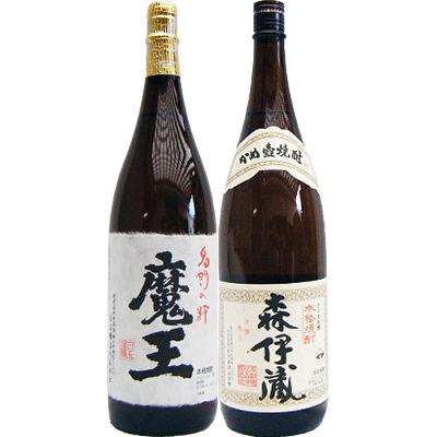 森伊蔵 芋 1800ml森伊蔵酒造 と魔王 芋 1800ml白玉酒造 飲み比べ 2本セット
