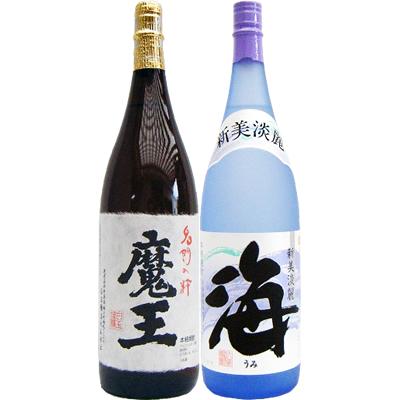 海 芋 1800ml大海酒造 と魔王 芋 1800ml白玉酒造 焼酎 飲み比べセット 2本セット