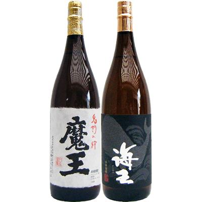 海王 芋 1800ml大海酒造 と魔王 芋 1800ml白玉酒造 焼酎 飲み比べセット 2本セット