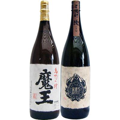 楔(くさび) 芋 1800ml大海酒造 と魔王 芋 1800ml白玉酒造 焼酎 飲み比べセット 2本セット