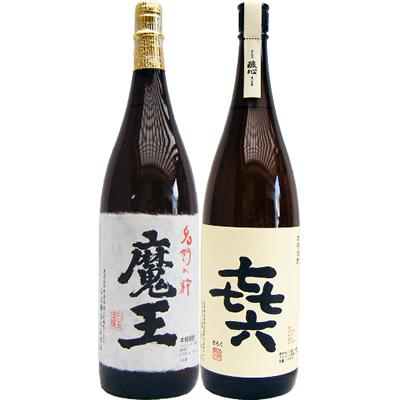 喜六(きろく) 芋 1800ml黒木本店 と魔王 芋 1800ml白玉酒造 飲み比べ 2本セット