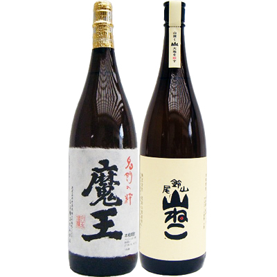 山ねこ 芋1800ml尾鈴山蒸留所 と魔王 芋 1800ml白玉酒造 飲み比べ 2本セット