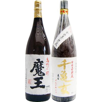 千亀女 麦 1800ml若潮酒造 と魔王 芋 1800ml白玉酒造 飲み比べ 2本セット