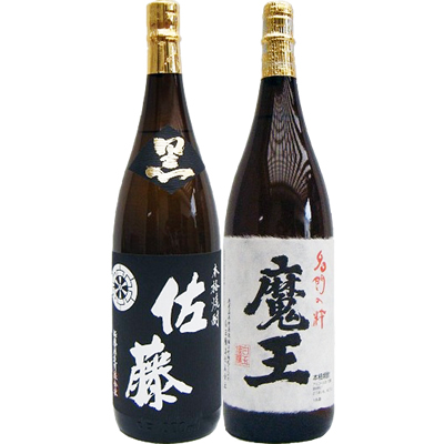魔王 芋 1800ml白玉酒造 と佐藤 黒 1800ml 芋焼酎 黒麹仕込 飲み比べ 2本セット