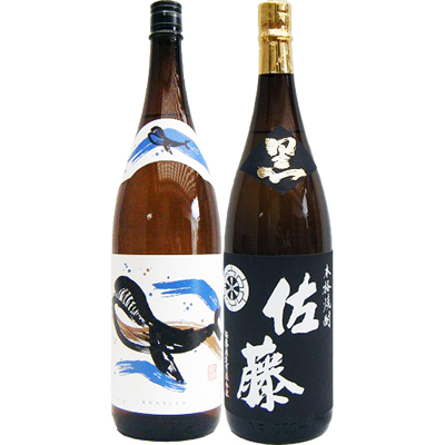 くじらのボトル 芋 1800ml大海酒造 と佐藤 黒 1800ml 芋焼酎 黒麹仕込 飲み比べ 2本セット