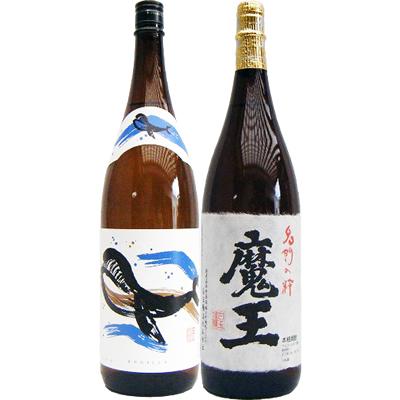 くじらのボトル 芋 1800ml大海酒造 と魔王 芋 1800ml白玉酒造 焼酎 飲み比べセット 2本セット
