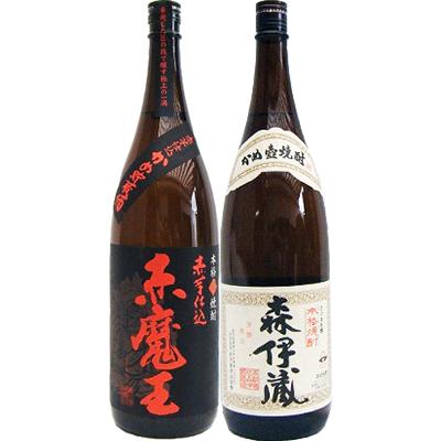 森伊蔵 芋 1800ml森伊蔵酒造 と赤魔王 芋 1800ml桜の郷酒造 焼酎 飲み比べセット 2本セット