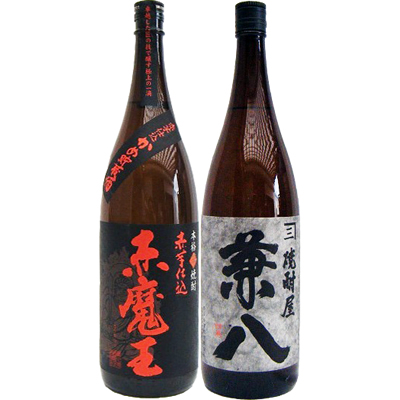 兼八 麦 1800ml四ツ谷酒造 と赤魔王 芋 1800ml桜の郷酒造 飲み比べ 2本セット