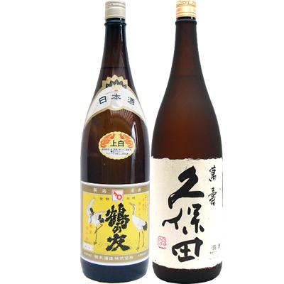 鶴の友 上白 1.8Lと久保田 萬寿(万寿) 純米大吟醸 1.8L 日本酒 飲み比べセット 2本セット