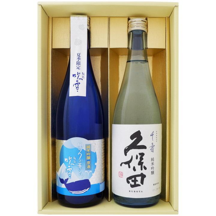 越乃大地 本醸造 1.8L と久保田 萬寿(万寿) 純米大吟醸 1.8L 日本酒 飲み比べセット 2本セット