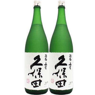 久保田 碧寿 純米大吟醸 山廃仕込み 1.8L日本酒 2本セット
