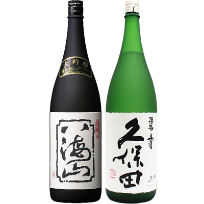 八海山 大吟醸 1.8L と久保田 碧寿 純米大吟醸 山廃仕込み 1.8L 日本酒 飲み比べセット 2本セット