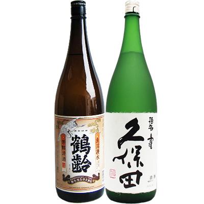 鶴齢 芳醇 1.8Lと久保田 碧寿 純米大吟醸 山廃仕込み 1.8L 日本酒 飲み比べセット 2本セット
