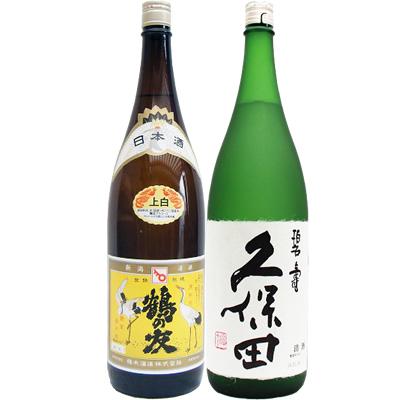 鶴の友 上白 1.8Lと久保田 碧寿 純米大吟醸 山廃仕込み 1.8L 日本酒 飲み比べセット 2本セット