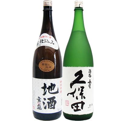 地酒舞鶴 1.8L と久保田 碧寿 純米大吟醸 山廃仕込み 1.8L 日本酒 飲み比べセット 2本セット
