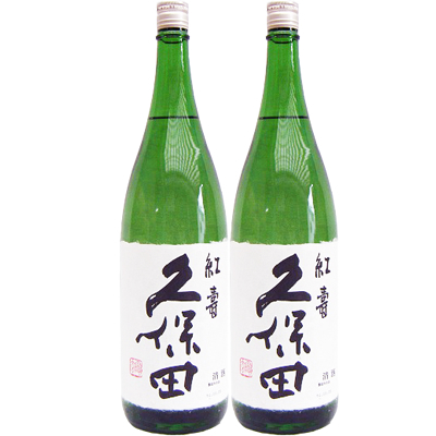 久保田 紅寿 純米吟醸 1.8L 日本酒 2本セット