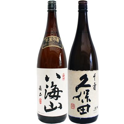 八海山 純米吟醸 1.8Lと久保田 千寿 吟醸 1.8L 日本酒 飲み比べセット 2本セット