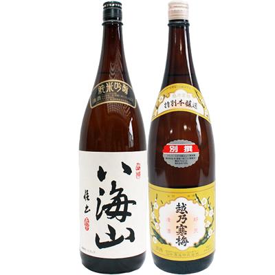 八海山 純米吟醸 1.8Lと越乃寒梅 別撰 吟醸 1.8L 日本酒 2本セット