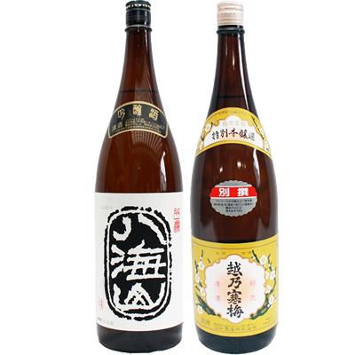 八海山 吟醸 1.8Lと越乃寒梅 別撰 吟醸 1.8L 日本酒 2本セット