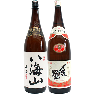 八海山 純米吟醸 1.8Lと〆張鶴 月 本醸造 1.8L 日本酒 飲み比べセット 2本セット