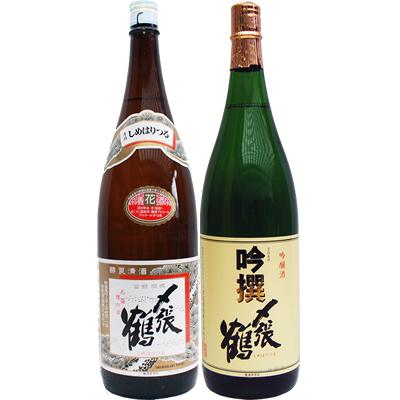 〆張鶴 花 普通酒 1.8Lと〆張鶴 吟撰 1.8L 日本酒 飲み比べセット 2本セット