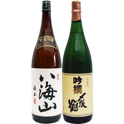 八海山 純米吟醸 1.8Lと〆張鶴 吟撰 1.8L 日本酒 飲み比べセット 2本セット