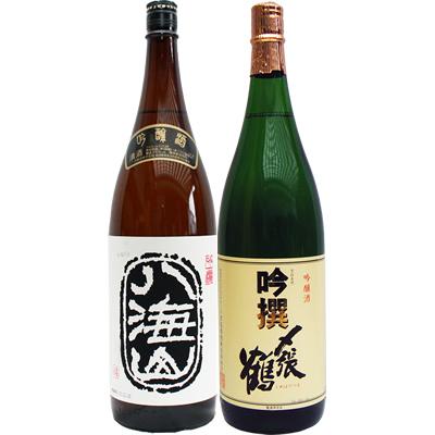 八海山 吟醸 1.8Lと〆張鶴 吟撰 1.8L 日本酒 飲み比べセット 2本セット