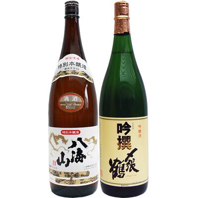 八海山 特別本醸造 1.8Lと〆張鶴 吟撰 1.8L 日本酒 飲み比べセット 2本セット
