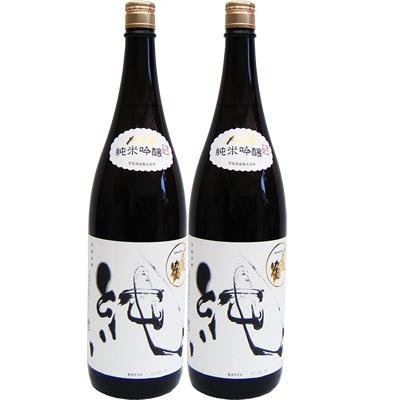 〆張鶴 純 純米吟醸1.8L日本酒 2本セット