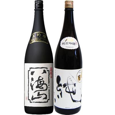 八海山 大吟醸 1.8L と〆張鶴 純 純米吟醸1.8L 日本酒 飲み比べセット 2本セット
