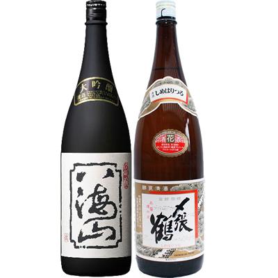 八海山 大吟醸 1.8L と〆張鶴 花 普通酒 1.8L 日本酒 飲み比べセット 2本セット