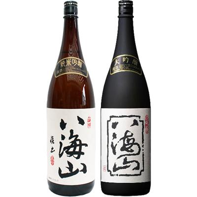 八海山 純米吟醸 1.8Lと八海山 大吟醸 1.8L 日本酒 飲み比べセット 2本セット