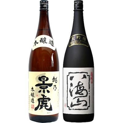 越乃景虎 本醸造 1.8Lと八海山 大吟醸 1.8L 日本酒 2本セット