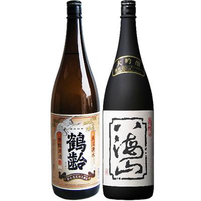 鶴齢 芳醇 1.8Lと八海山 大吟醸 1.8L 日本酒 2本セット