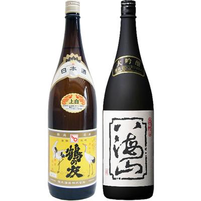 鶴の友 上白 1.8Lと八海山 大吟醸 1.8L 日本酒 飲み比べセット 2本セット